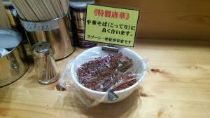tanakasoba2014080402