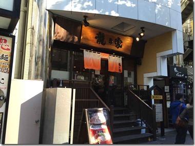 tatsunoya2014122301