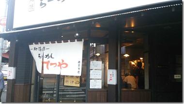 tetsuya2014081802