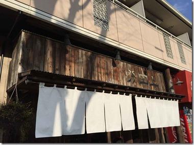 waketagami2014122101