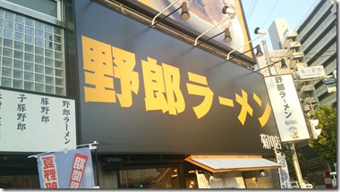 yaro2014091401