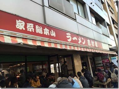 yoshimuraya2014120701