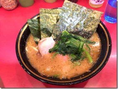 yoshimuraya2014120705
