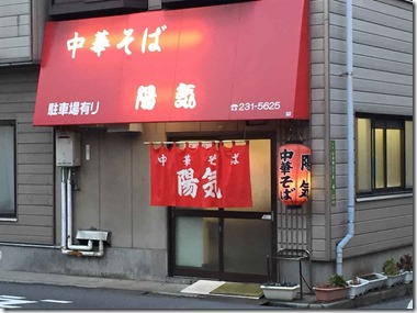 youki2015010402
