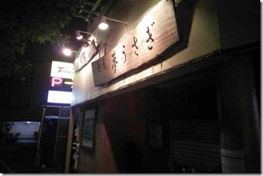 yumeusagi2014100801