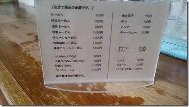 yumeusagi2014100807